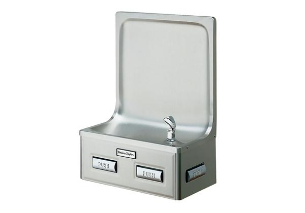 Image for Halsey Taylor Wall Mount Semi-Recessed Fountain, Non-Filtered, Non-Refrigerated, Stainless from Halsey Taylor