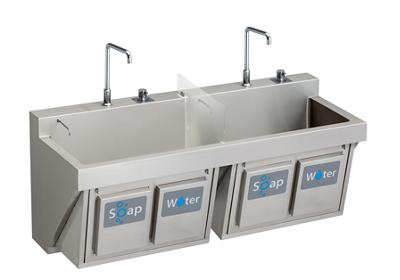 "Image for Elkay Stainless Steel 60"" x 23"" x 26"", Wall Hung Double Station Surgeon Scrub Sink Kit from ELKAY"