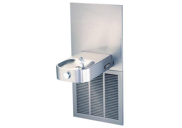 Image for Halsey Taylor Contour Child Fountain, ADA, Non-Filtered, 8 GPH, Stainless from Halsey Taylor