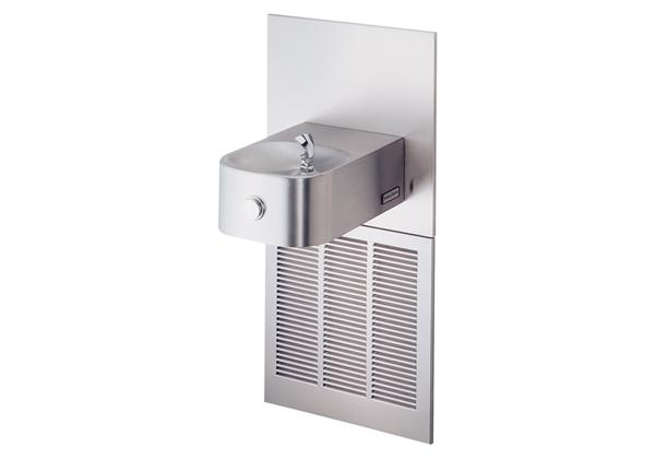 Image for Halsey Taylor Contour Fountain, Non-Filtered, 8 GPH, Stainless from Halsey Taylor