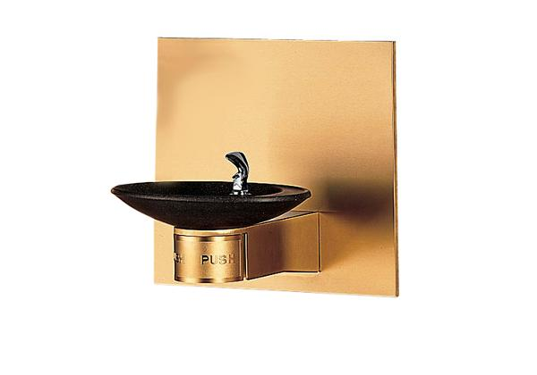 Image for Halsey Taylor OVL-II Single Fountain, Non-Filtered, Non-Refrigerated, Aztec Gold from Halsey Taylor