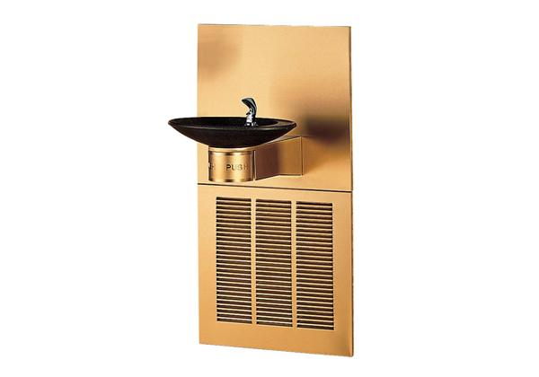 Image for Halsey Taylor OVL-II Fountain, Non-Filtered, 8 GPH, Aztec Gold from Halsey Taylor